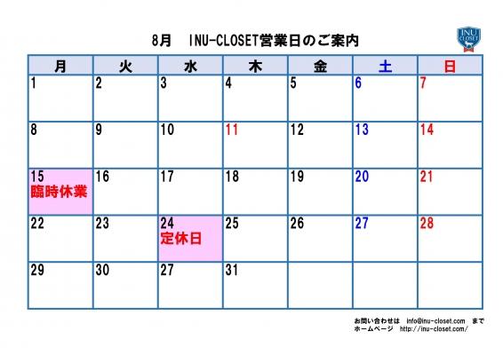 201608.jpg