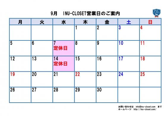 201609.jpg