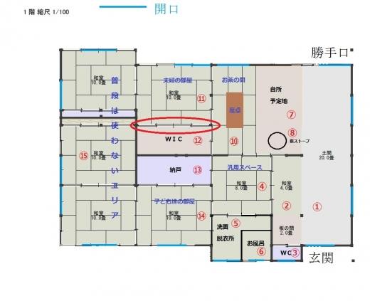 古民家平面図0014