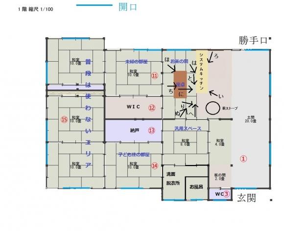 古民家平面図0017