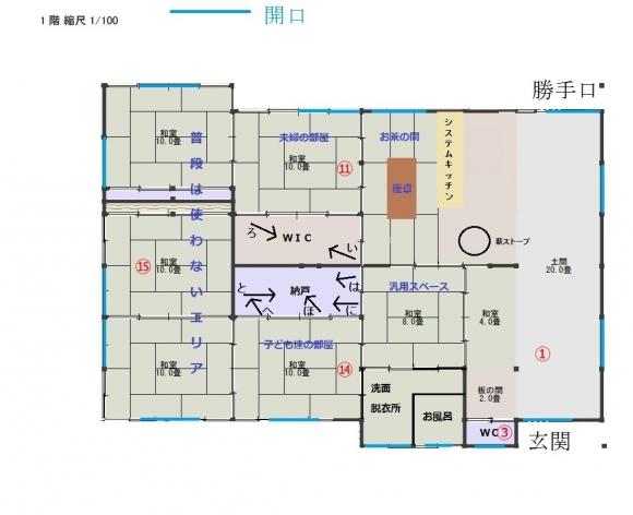 古民家平面図0018