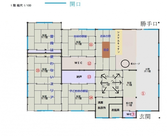 古民家平面図0019