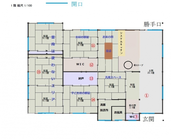 古民家平面図0016