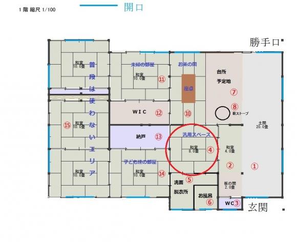 古民家平面図0022