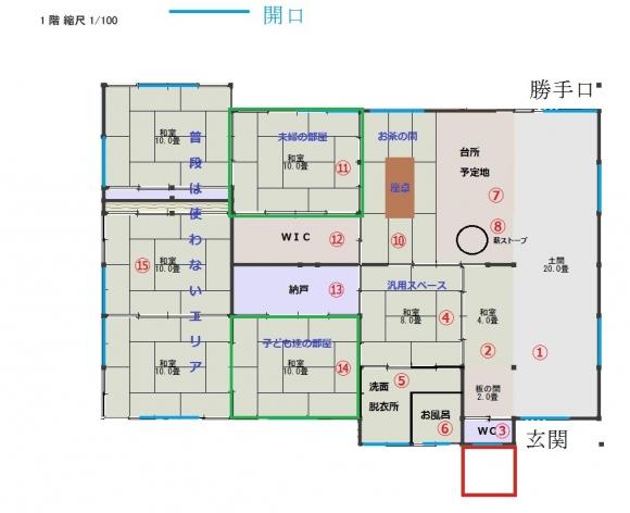 古民家平面図0023
