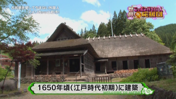 20160717_TV_4.png