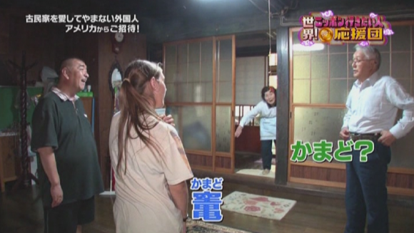 20160717_TV_8.png