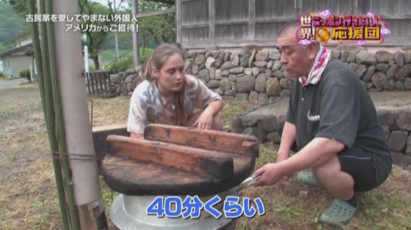 20160717_TV_92.png