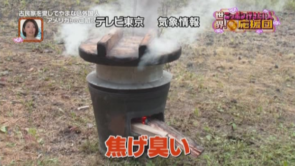 20160717_TV_93.png