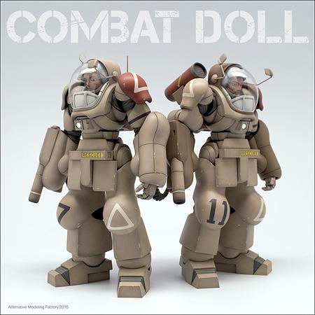 combatdoll_banner.jpg