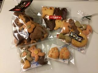 お気に入りクッキー