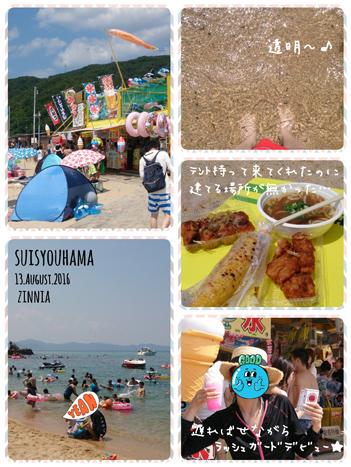海~観光~お祭り~花火♪♪♪2