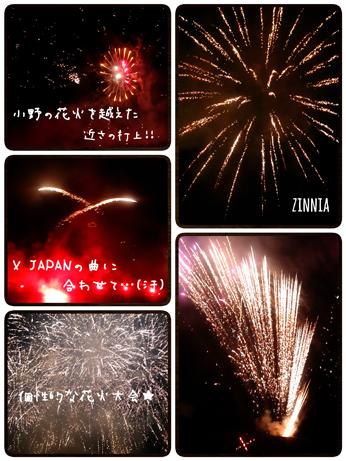 海~観光~お祭り~花火♪♪♪6