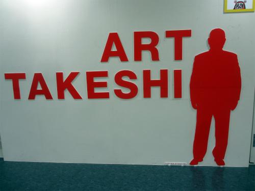 アートセンター