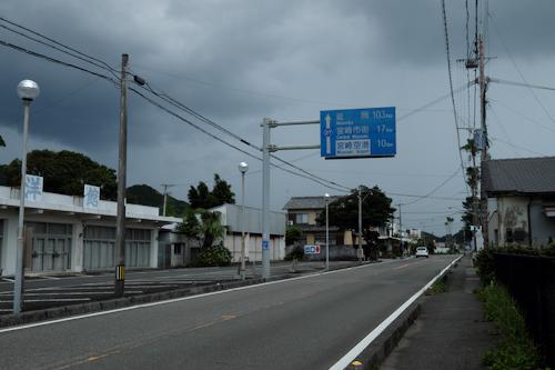 旧国道220号 - 変なとこ(だけ)...