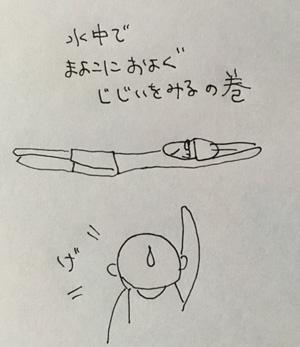 s7.jpg