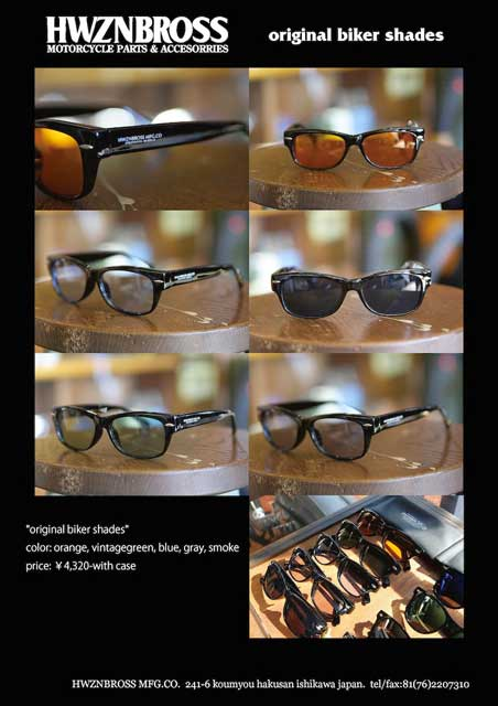 biker-shades.jpg