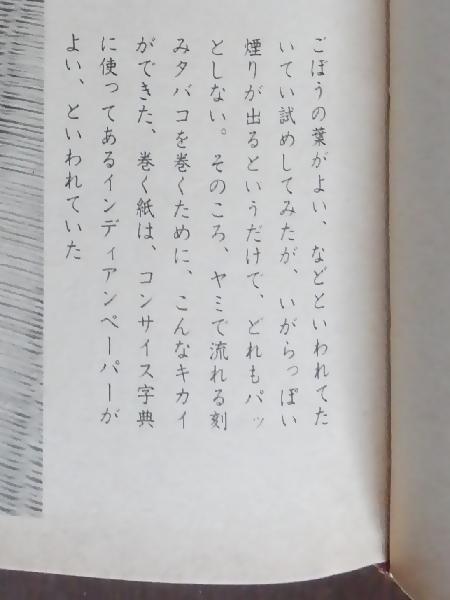 20160930 (3)