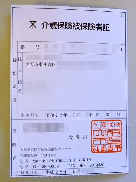 20161001 (9)