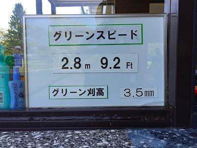 2016092419112184f.jpg