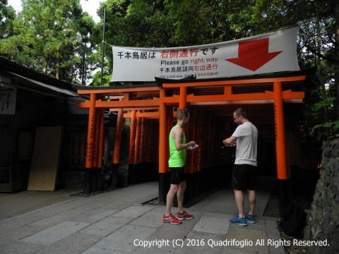 京都 祈願の旅