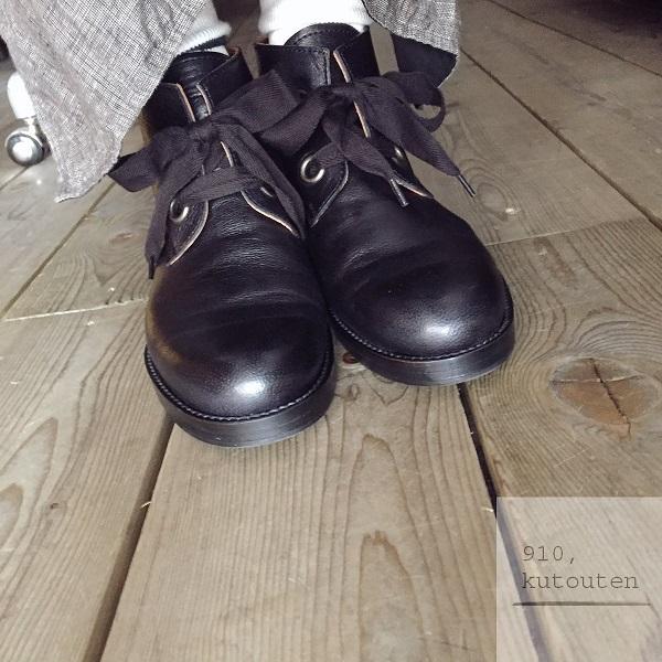 20161006-boots-2.jpg