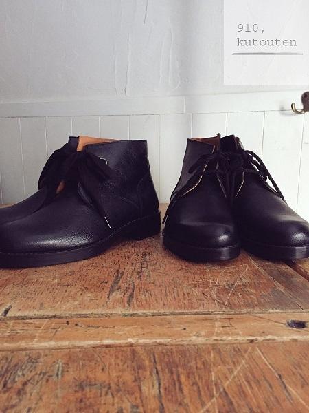 20161006-boots-3.jpg