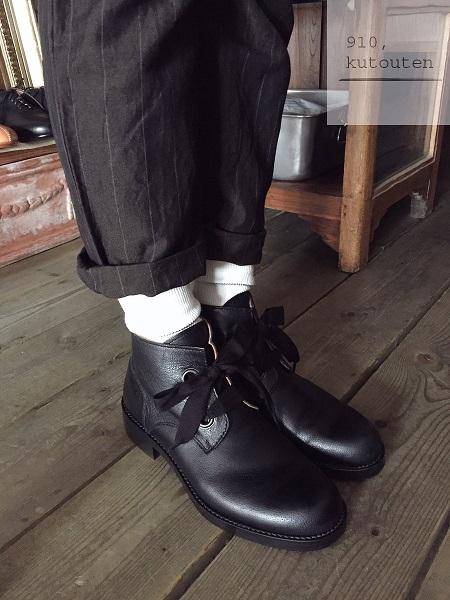20161006-boots-6.jpg