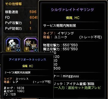 201605130114026ac.jpg