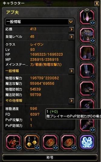 201607202237043e8.jpg