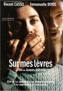『リード・マイ・リップス』 (2001/フランス)
