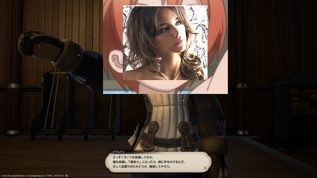 s_ffxiv_20160424_0140403.png