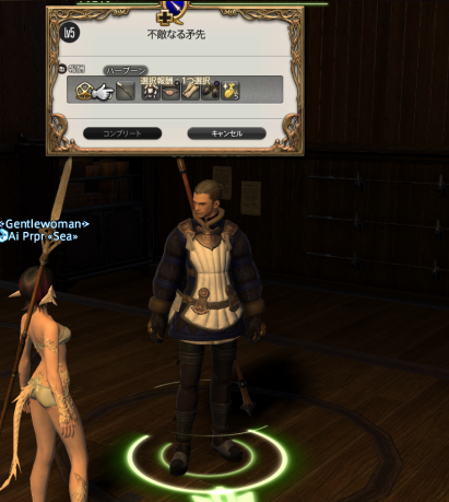 s_ffxiv_20160708_165353.png