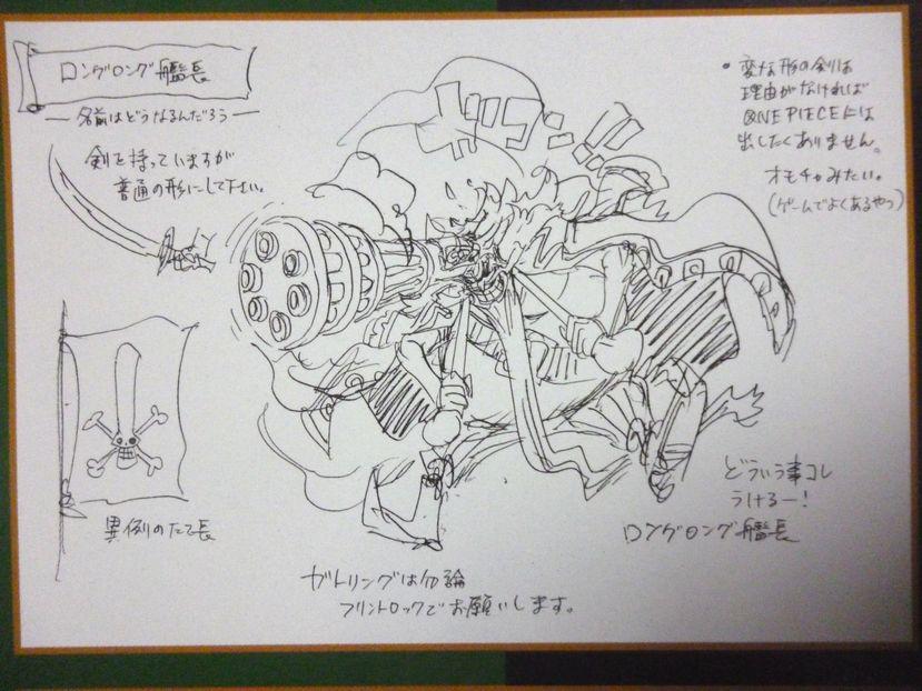 【画像】尾田栄一郎「ゲームでよくある変な形の剣は『ワンピース』には出さない。オモチャみたい」