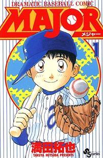 三大『野球漫画』にありがちなこと「おとさんがデッドボールで死ぬ」「怪我してる方が速い」