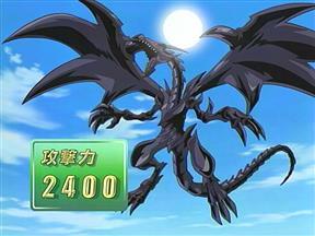 【遊戯王】城之内「俺の魂のカード、『レッドアイズブラックドラゴン』だぜ!」