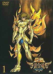聖闘士星矢の『黄金聖闘士』の強さランキングwww