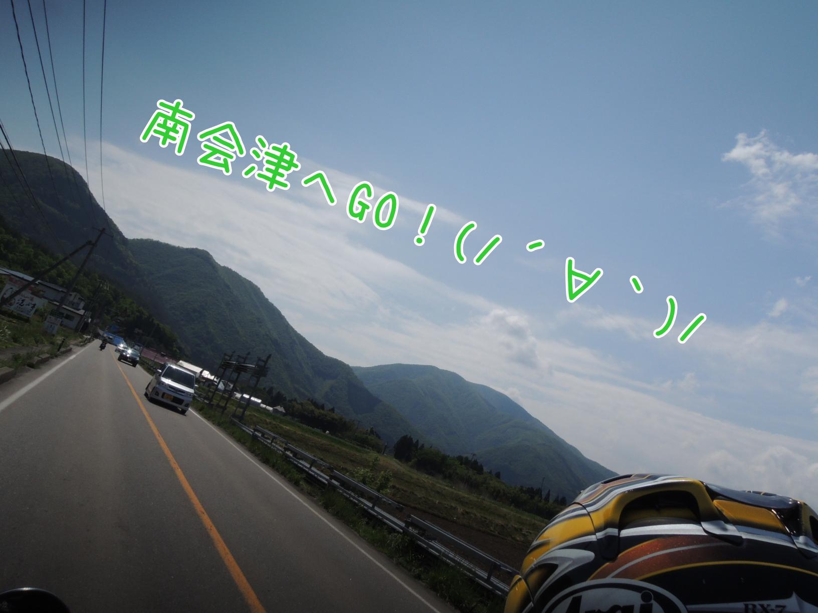 160514_南会津へGO
