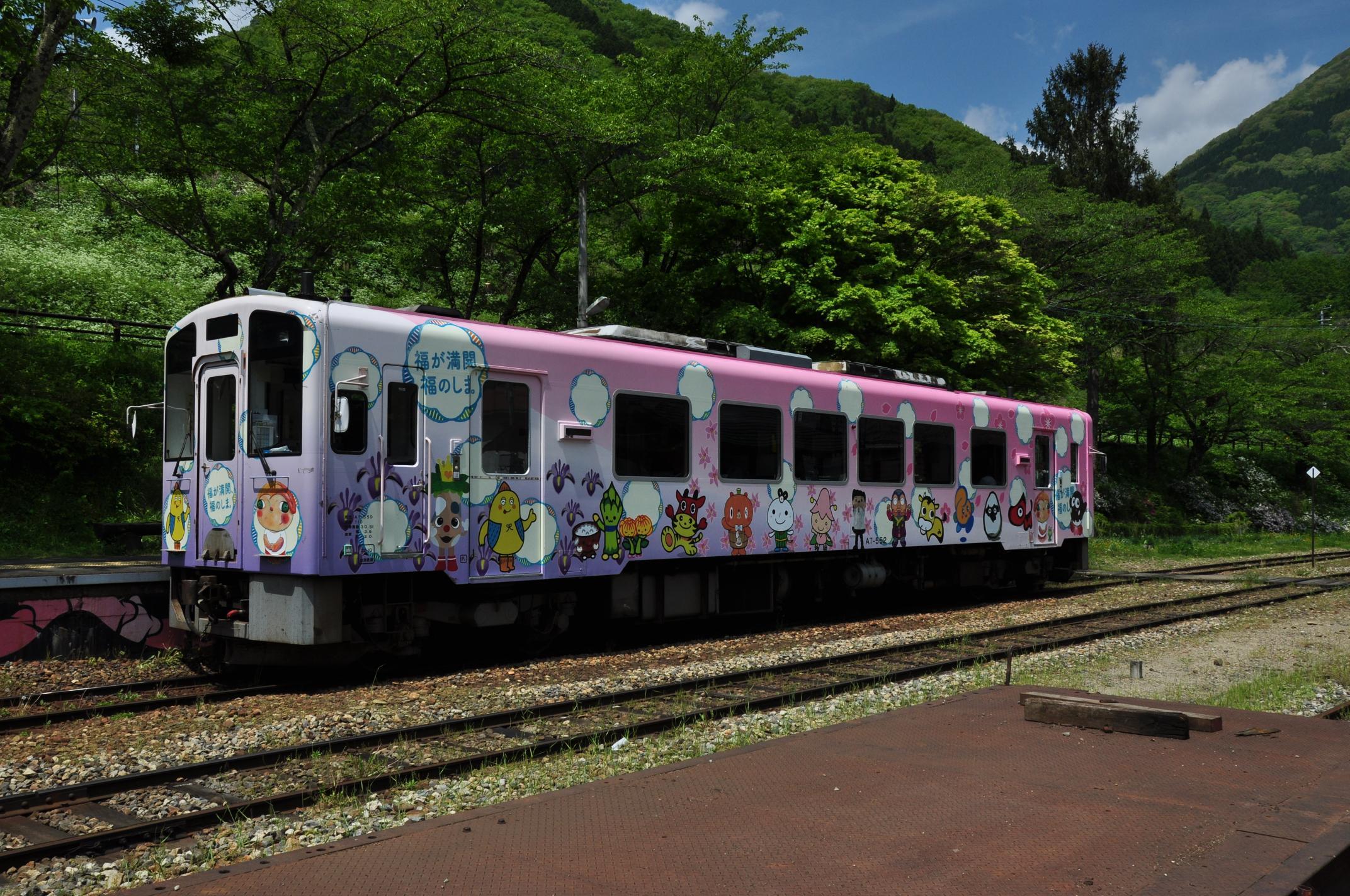 160514_福のしまラッピング電車