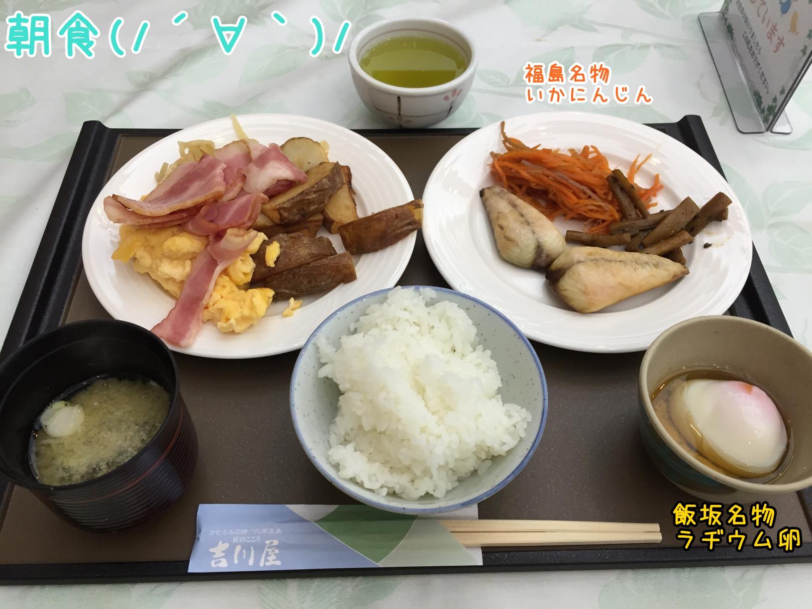 160515_朝食