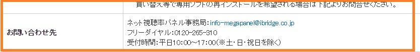 20160720142914477.jpg