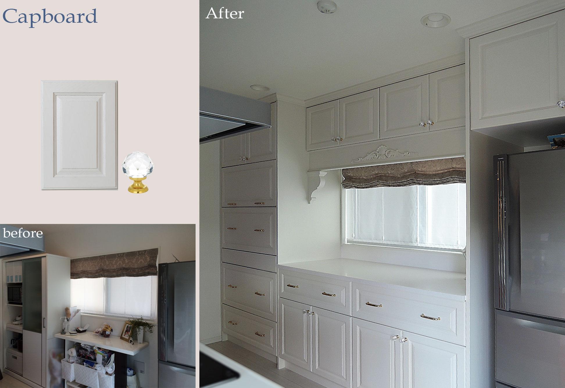 cupboard2.jpg