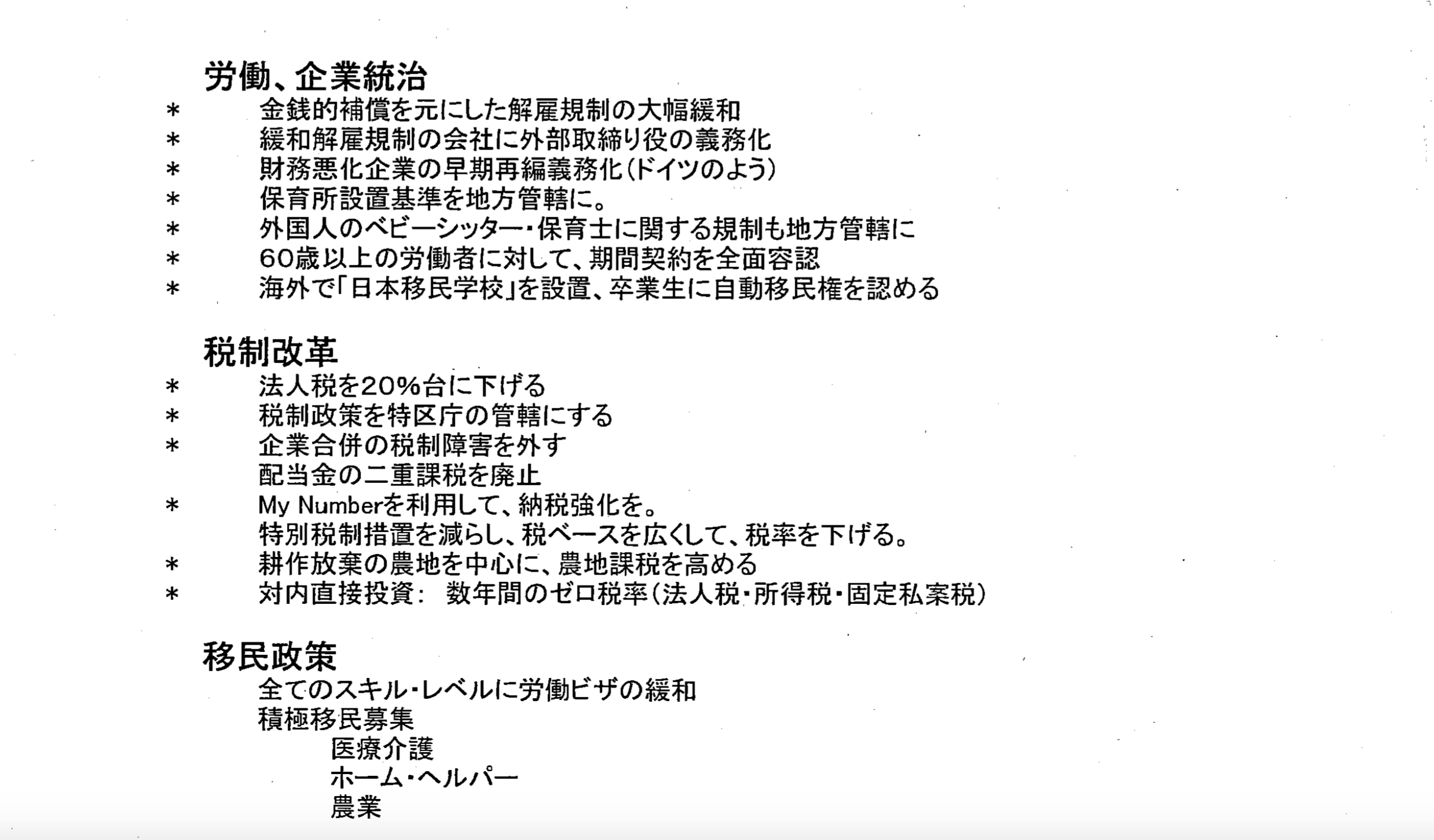 20160612210532090.png