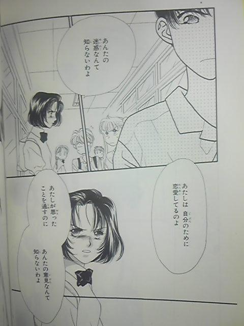 大人方法02
