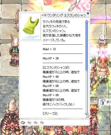 screenOlrun193.jpg