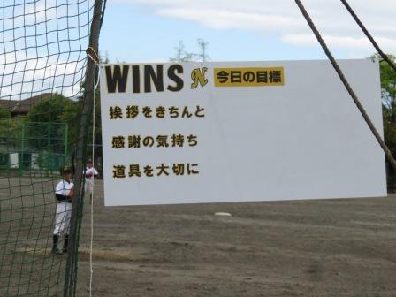 中野 栄 小学校