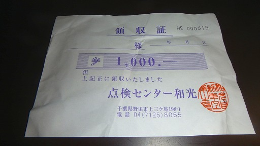 P9212136-160921.jpg
