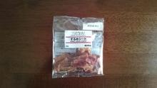 無印のお菓子 3 (1)