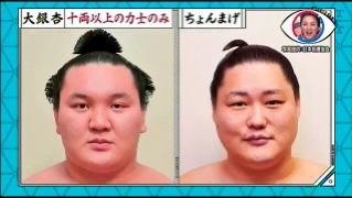 あっくん☆の美容ブログ(大阪 旭区 千林 守口の美容室) 初優勝の豪栄道 ...