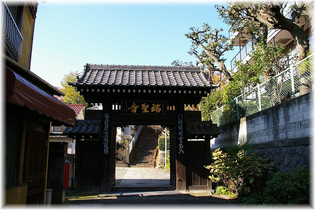 1024px-Zuisho-ji_entrance.jpg